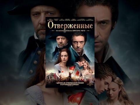 Танец любви   новый русский фильм 2013