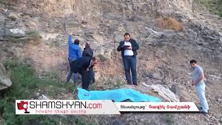 Ողբերգական դեպք Երևանում  13 ամյա տղան անզգուշաբար Դավիթաշենի կամրջից ցած է ընկել