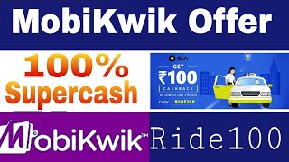 MobiKwik 100% Supercash Offer on OLA Ride Booking    by Singhania Technical