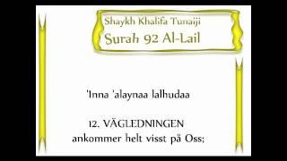 Surah 92 Al-Layl Shaykh Khalifa tunaiji - svensk översättning och transliteration