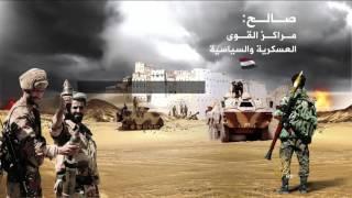 مراكز القوى العسكرية والسياسية لعلي صالح