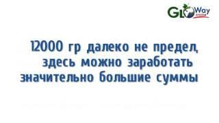 Как покупая зарабатывать в Интернет Магазине Amway в России  Украине и Казахстане