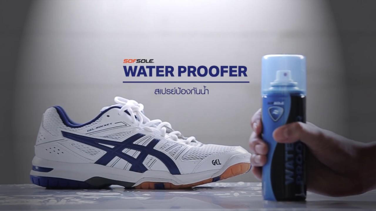 a4142bb36194 sof sole waterproofer