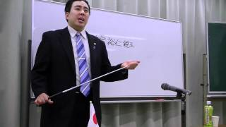 平成24(2012)年4月7日に大阪・茨木で行った、第26回良くわかる歴史講...