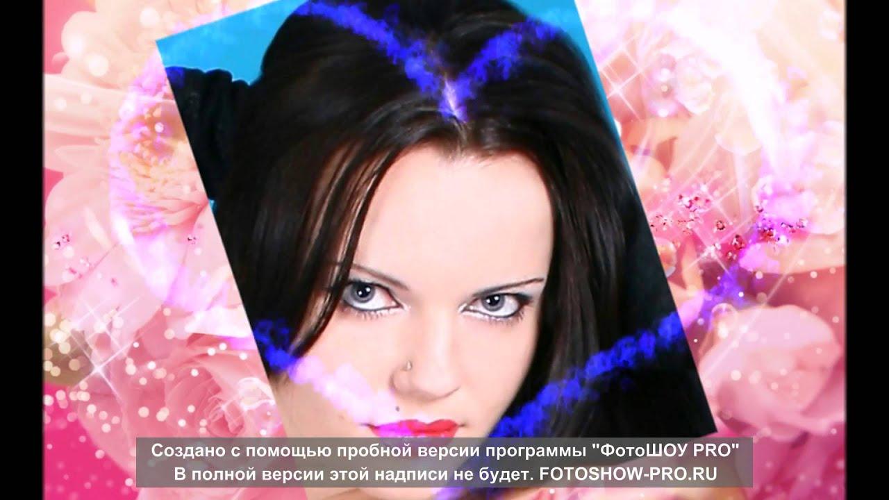 Тима белорусских привет, давай перевернём скачать и слушать.