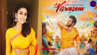 Adchithooku || VISWASAM  Tamil Movie MP3 Song
