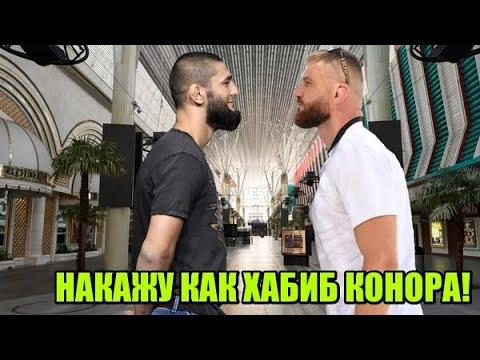 Чемп UFC НАЕХАЛ на Хамзата Чимаева - Ян пригрозил Хамзату! / Дастин Порье переход в полусредний!