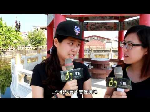 篤加逗陣行第四集:飲水思源 - YouTube