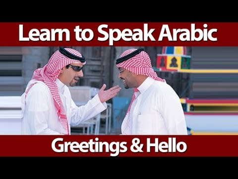 Connections   Learn Arabic  Greetings & Hello