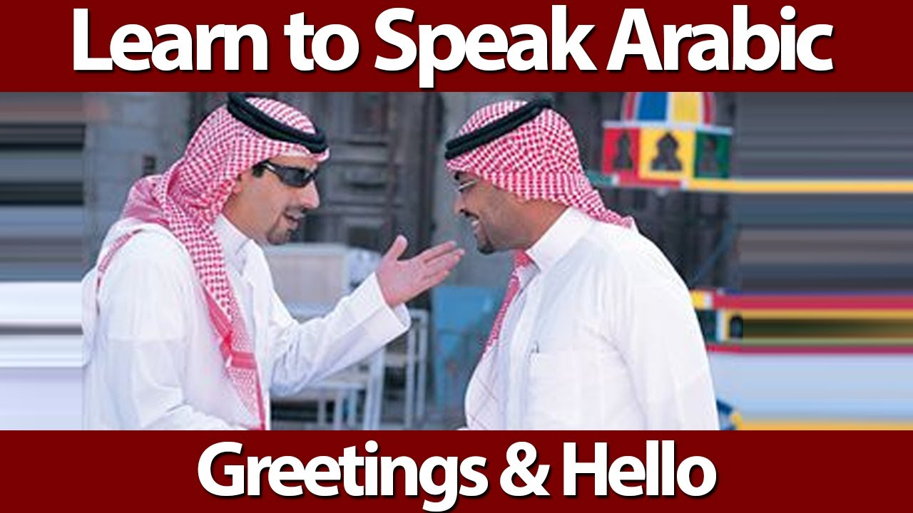 Connections learn arabic greetings hello youtube m4hsunfo