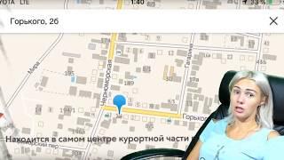 """Анапа. Витязево. Гостевой дом """"Гелиоc"""""""