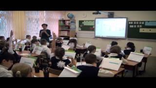 фрагмент урока математики Григорьевой Е.А.