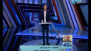 فيديو.. نادر نور الدين: وزير التموين لديه «استراحة فاخرة» بوسط البلد