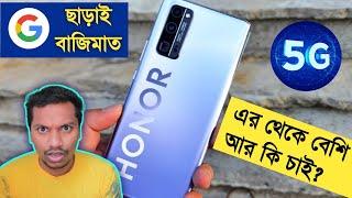Honor 30pro | 30pro Plus আসল ফ্ল্যাগশিপ Camera, Price, Specification Review in Bangla
