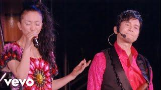DREAMS COME TRUE - 未来予想図Ⅱ(from DWL2007 Live Ver.)