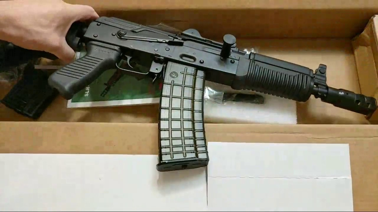 Repeat Unboxing The SLR 106-60 | Pistol Bulgarian 5 56 Suschka by