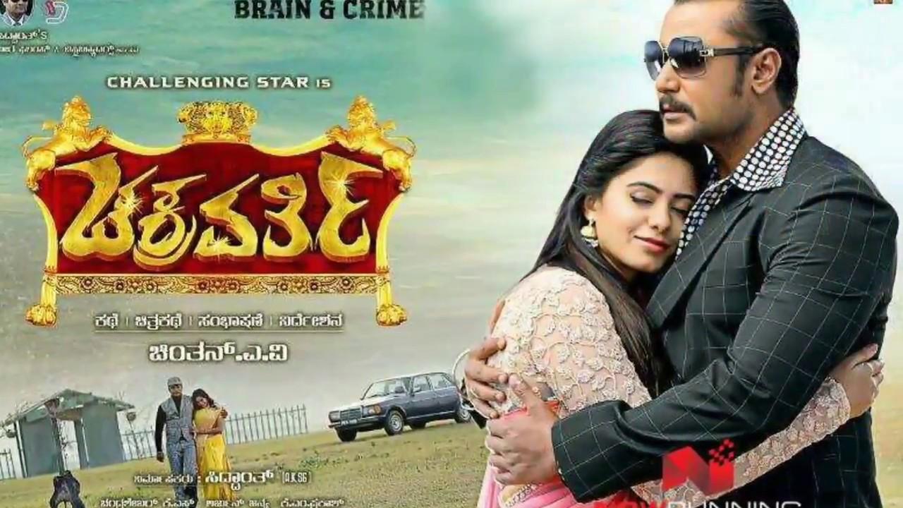 chakravarthy kannada movie 2017 download