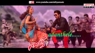 Subhalekha Rasukunna | Full Song With Lyrics | Naayak Telugu Movie | Ram Charan, Kajal, Amala Paul