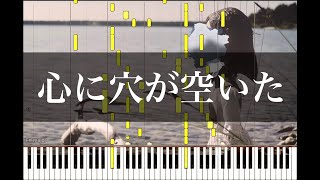 Cover images 『心に穴が空いた』(A Hole Opened Up in My Heart) / ヨルシカ - Piano Arrangement