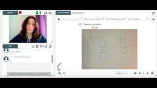 Обучение дизайну интерьеров. Разбор домашки. Студент Боброва Валерия