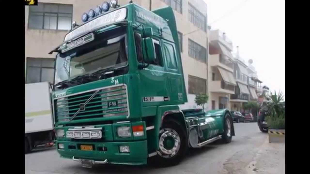 Volvo F12 - F16 From Greece. - YouTube