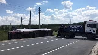Грузовая эвакуация автомобиля