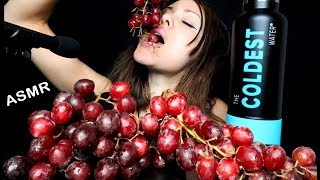 ASMR CRUNCHY GRAPES | Juicy Eating Sounds | No Talking