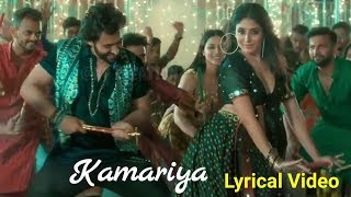 Kamariya Song Lyrics - Mitron / Darshan Raval / Dandiya song / Latest Bollywood Song