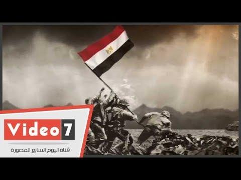 عمال مصر  يحتفل بانتصارات أكتوبر بمهرجان عالمى على المسرح الكبير
