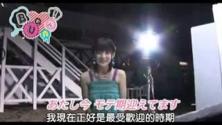Buono!Hong Kong Fans Club: http://buono.coms.hk 歡迎您的加入!
