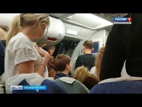 Самолет «Уфа-Абакан-Санья» третий час не может вылететь из столицы Хакасии из-за неисправности