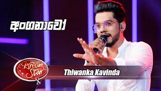 Thiwanka Kavinda | අංගනාවෝ | Dream Star Season 10 Thumbnail