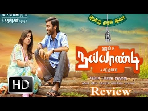 """Tamil Movie """"Naiyaandi"""" Movie Review """