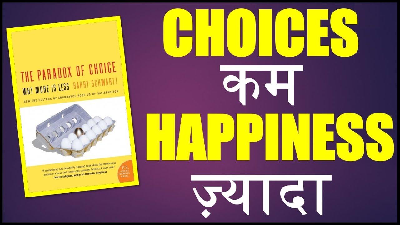 paradox of choice book pdf