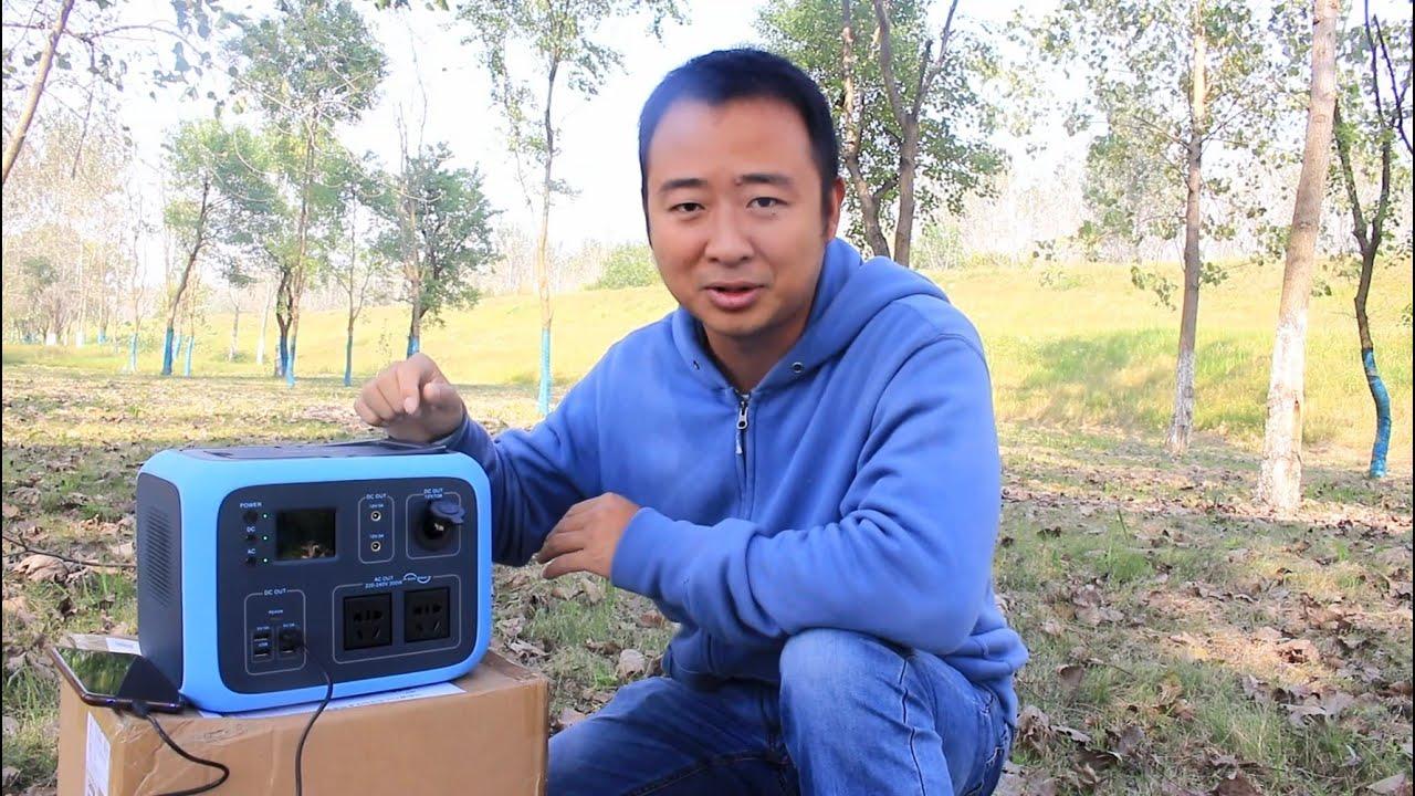 开箱超级充电宝,户外能提供电力还能发电