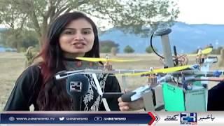 پاکستان میں پہلے فرسٹ ایڈ ڈرون کا کامیاب تجربہ