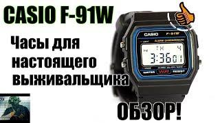 видео Почти настоящие часы Casio G-Shock GA-100: обзор, настройка, внутренности