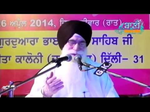 Giani-Jaswant-Singhji-Parwana-At-Jamnapar-On-26-April-2014
