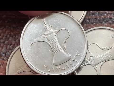 united arab emirates coin value ost  Rare Coins Dubai | How to Sell Coins?#coinaz