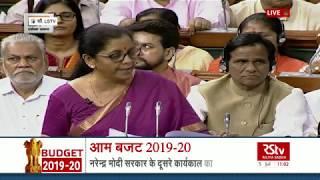 Finance Minister Nirmala Sitharaman's Budget Speech | Union Budget 2019-20