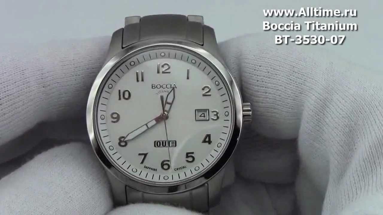 Часы Boccia Titanium 3530-08 Часы Orient NR16002B