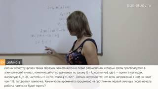 37. Тригонометрия на ЕГЭ по математике. Задачи с физическим содержанием.