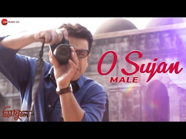 Sujan - Male Version | Neemphul | Debdut Ghosh & Amrita | Rupankar | Debasish Mallick