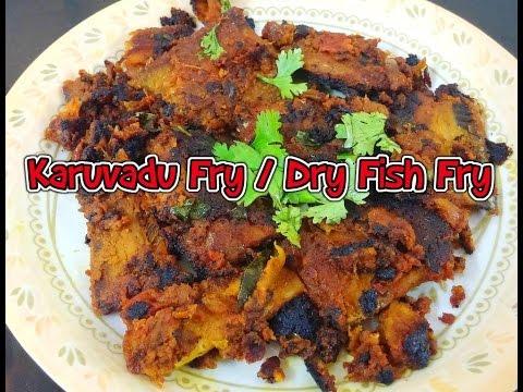 Karuvadu Fry / Dry Fish Fry - Tasty Appetite