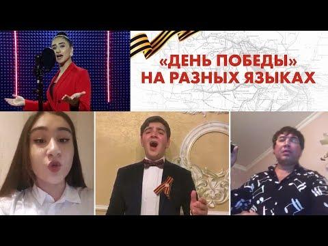 Азербайджанцы исполнили гимн