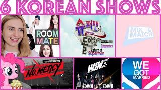 Глобушка советует: Мои любимые корейские шоу ^_^ / Top Korean Shows