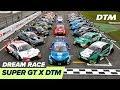 SUPER GT x DTM Dream Race 23/24 Nov 2019