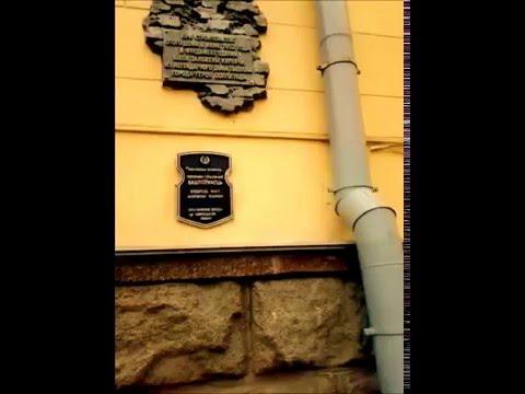 Дом Харви Освальда в Минске