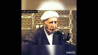 السلام عليك يا أمير المؤمنين....الشيخ احمد الوائلي.