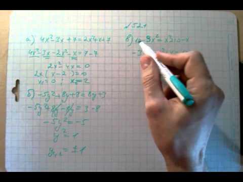алгебра 8 макарычев контрольная работа